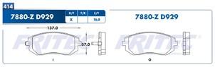 FRITEC SPC-7880-Z-D929