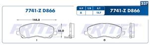 FRITEC SPC-7741-Z-D866