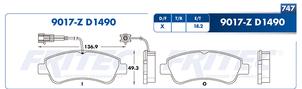 FRITEC SHD-9017A-Z-D1490