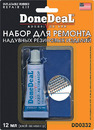 DONEDEAL DD0332